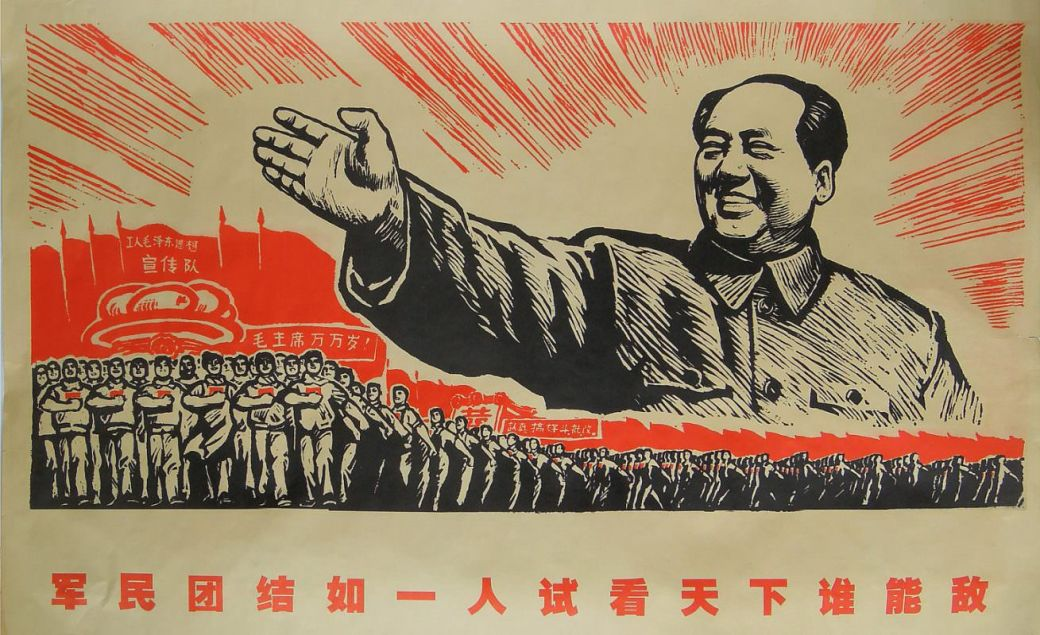 China-e1486372846809