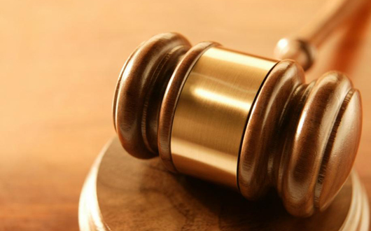 lege-instanta-tribunal