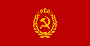 Flag_of_PCR